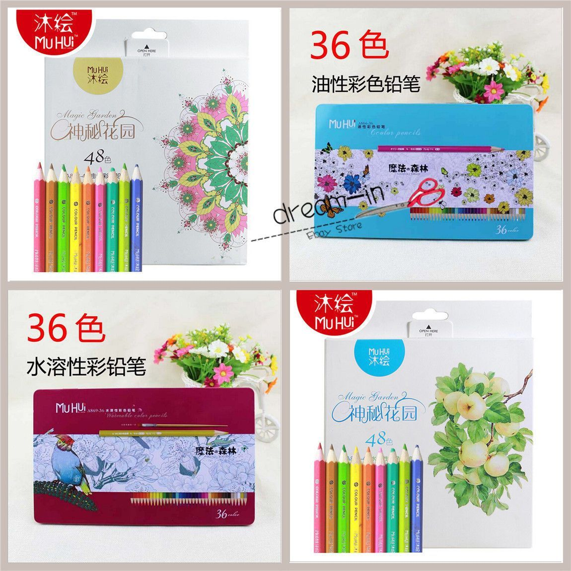 24 48 72 Colors Oil Water Art Drawing Base Colored Pencils Set Writing