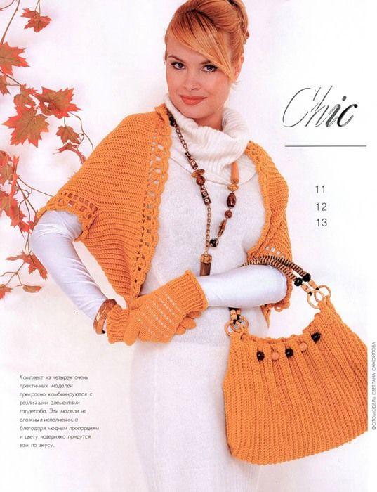 Uncinetto d\'oro: Bolero e borsa all\'uncinetto!   crochet   Pinterest