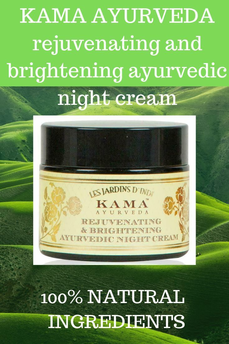 ayurveda test ayurveda quotes ayurveda hair growth ayurveda yoga ayurveda lifest... #NightCream