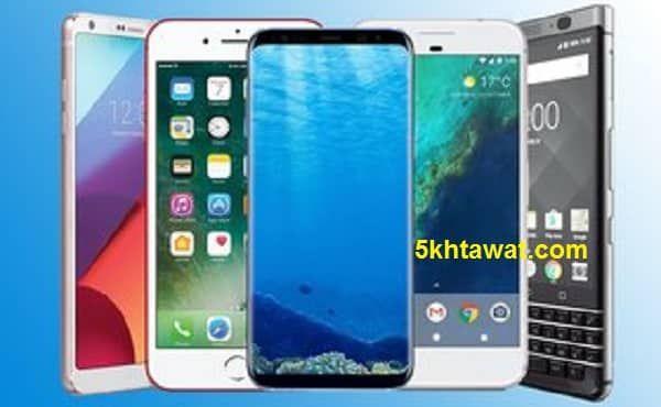 طرق كشف التنصت على الموبايل ومعرفة برامج التجسس وتسجيل المكالمات خمس خطوات Iphone Deals Best Mobile Phone Iphone