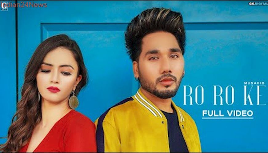 Ro Ro Ke Musahib Official Video Latest Punjabi Songs Satti Dhillon Gk Digital Geet Mp3 All Love Songs Songs Mp3 Song Download