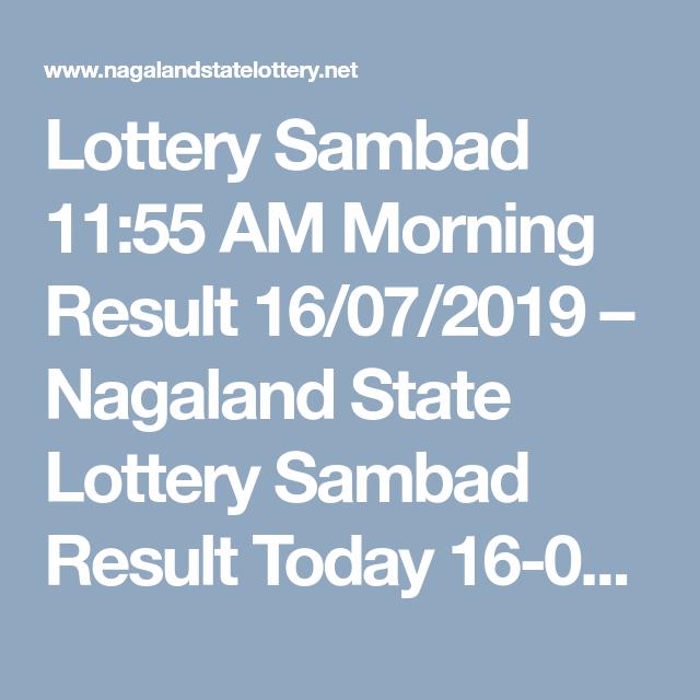Lottery Sambad 11:55 AM Morning Result 16/07/2019 – Nagaland