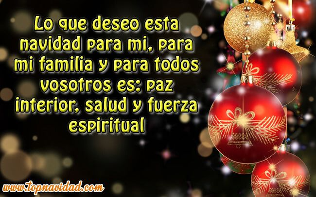 Frases De Navidad Para Felicitar A La Familia Frases De