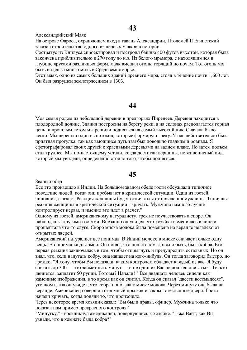 Краевые контрольные работы класс полугодие тест школа россии  Краевые контрольные работы 4 класс 1полугодие тест школа россии