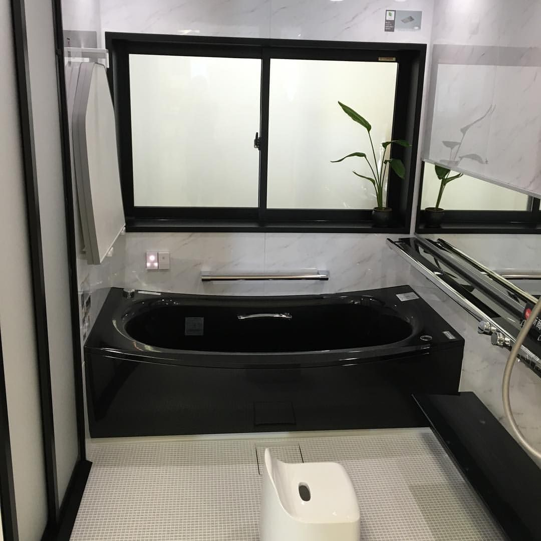 Totoショールームにて 黒の浴槽かっこいい 旦那は一目惚れ Toto Totoショールーム マイホーム マイホーム記録 浴槽 浴室 黒 リクシル お風呂
