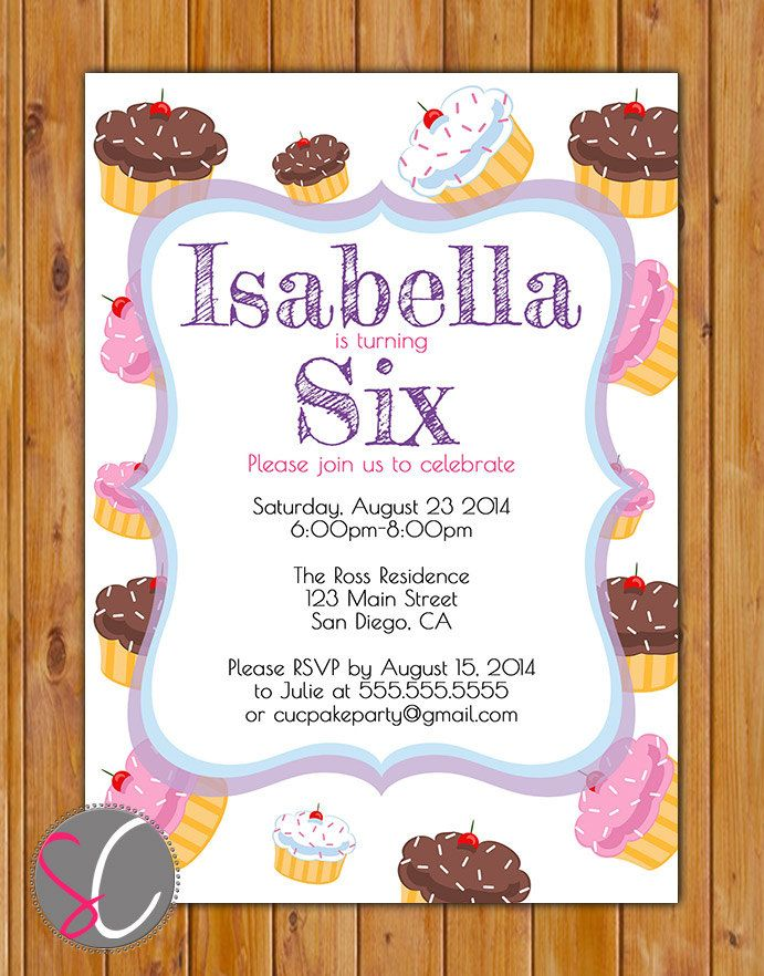 Cupcake Birthday Party Invite Little Girls First 1st 2nd 3rd 4th