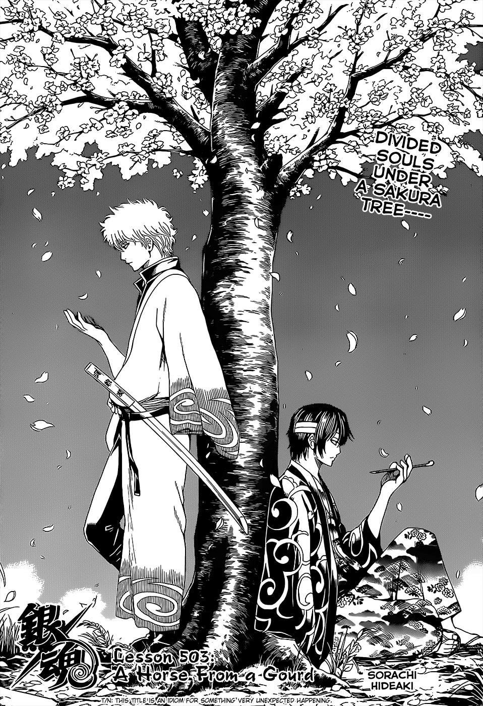 Gintama Chapter 503 Gintama wallpaper, Anime, Manga anime