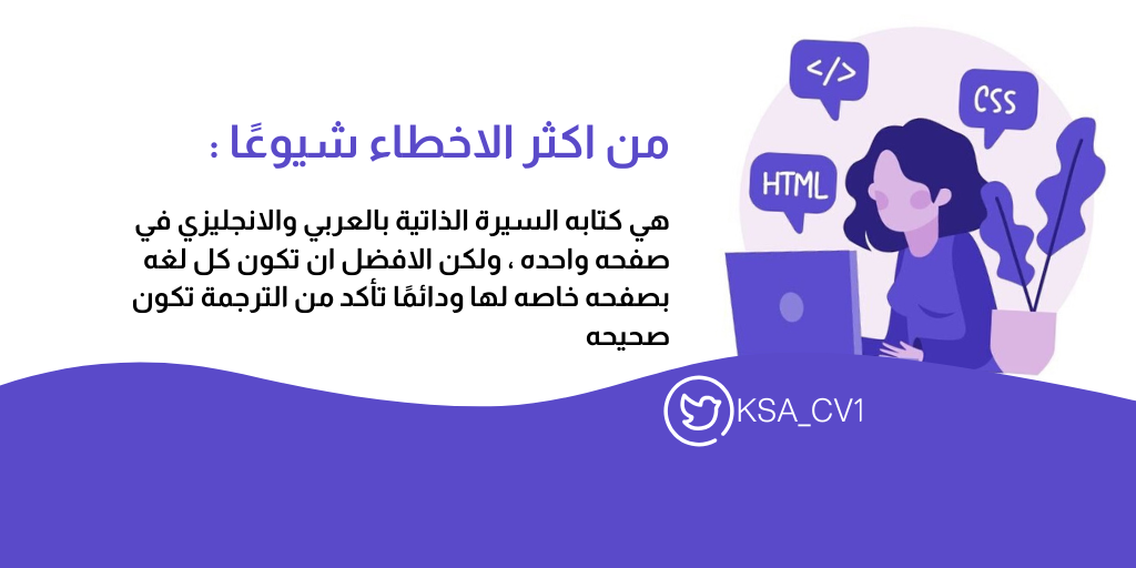 Telegram Contact Ksa Cv1 Ecard Meme Memes Ecards