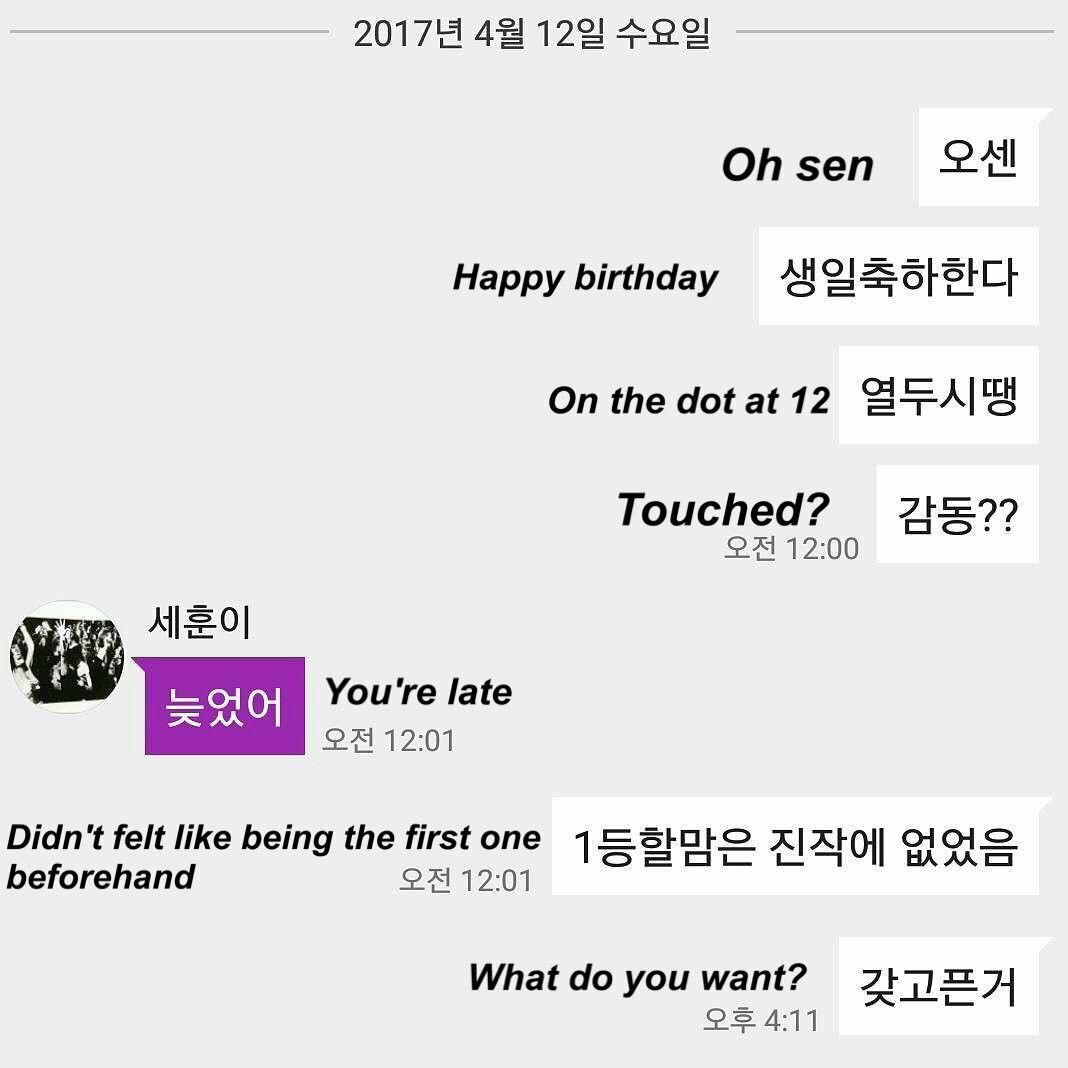 No puedo  Chanyeol lo felicito exactamente a las 12 y Sehun le reclamo estar tarde
