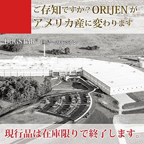 Orijen Adult Dog Food 28.6lb bag ** Read more reviews of
