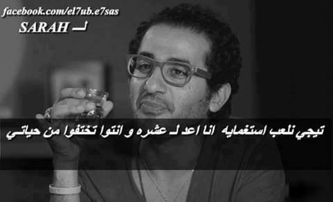 واحد اتنين تلاته خلاويص ولا لسه Arabic Funny Funny Quotes Photo Quotes