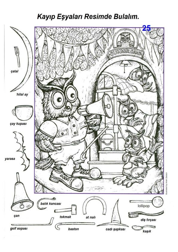 adhd related coloring pages - photo#4