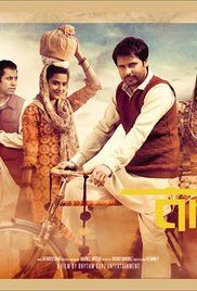 Watch Angrej Movie Online Dailymotion  A thoughtful young