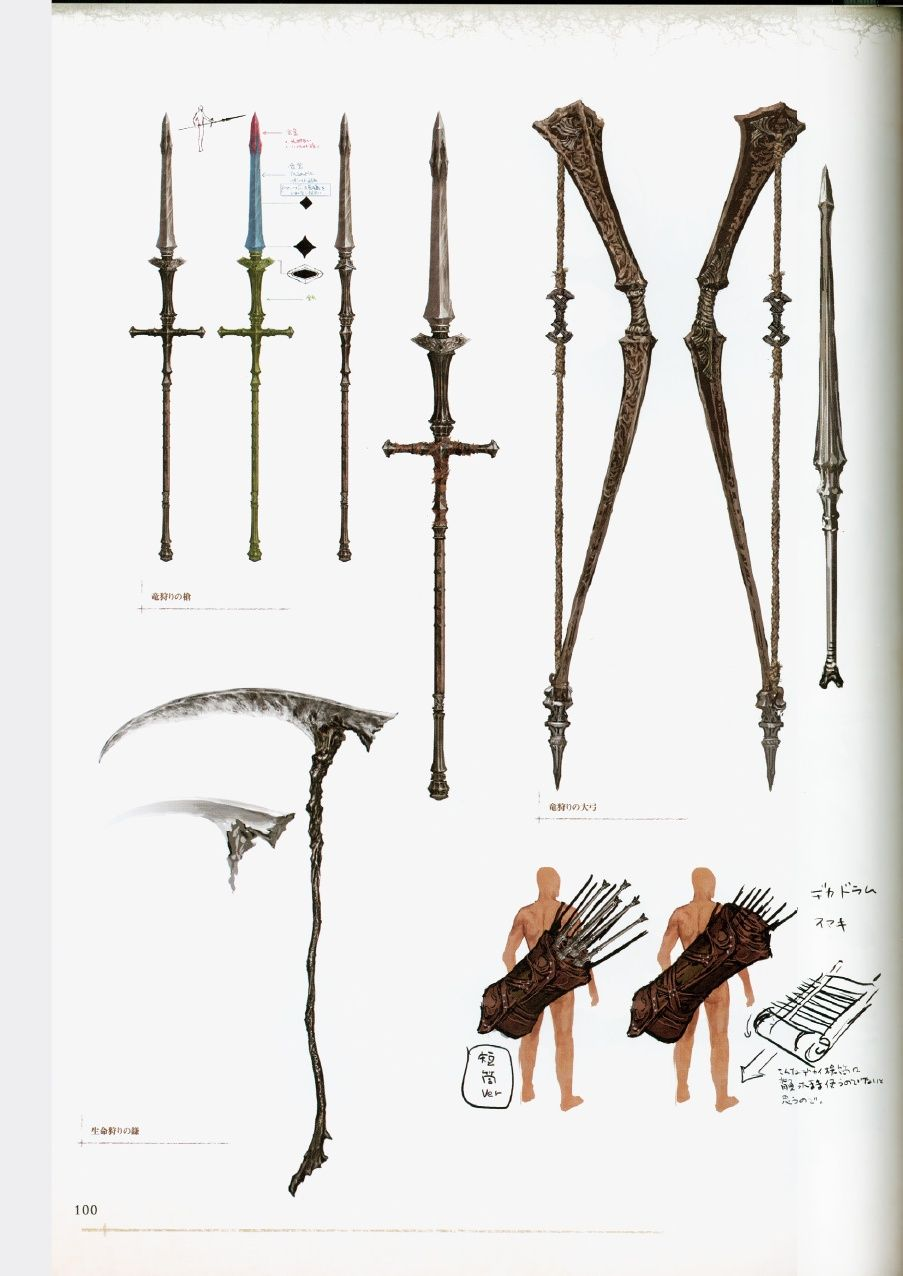 how to make boss soul weapons dark souls 3