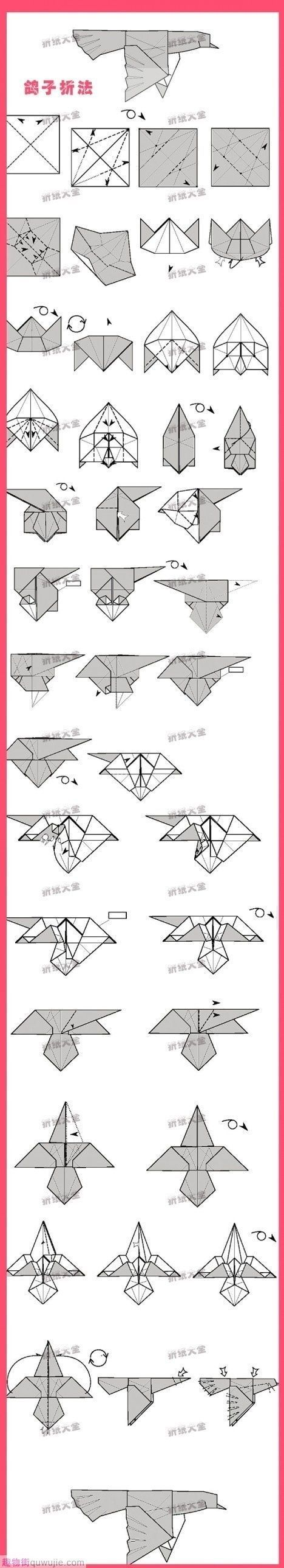Origami pigeon folding instructions origami instruction on origami pigeon folding instructions origami instruction on imgfave jeuxipadfo Images