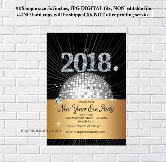 New Years Eve Party Invitation Holiday Party  Holiday