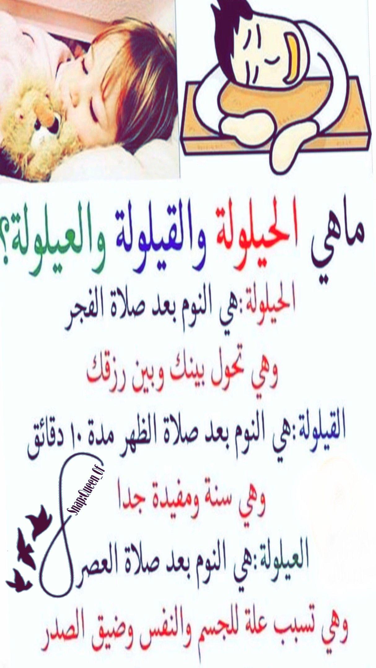 صلاة الفجر الصلاة خير من النوم الصلاة خير من النوم Beautiful Quran Quotes Quran Quotes Islamic Images