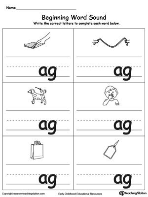 7 letter words ending with o beginning word sound ag words word family worksheets 15410