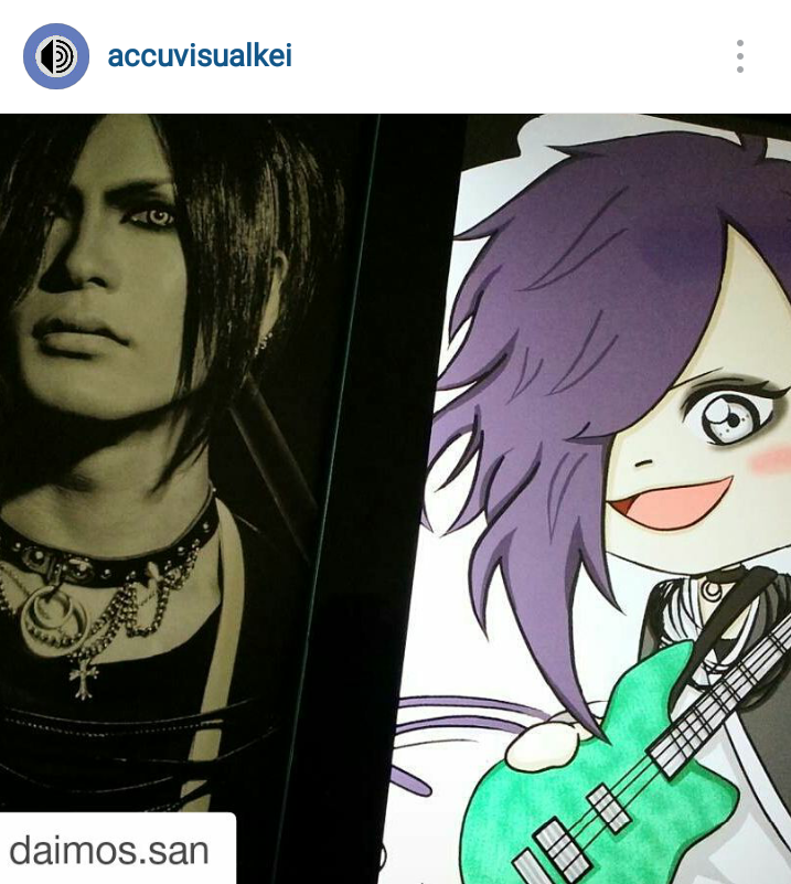 Cute chibi Uruha by @diamos.san on Instagram! Tag your fanart with #accuvisualkei to share!