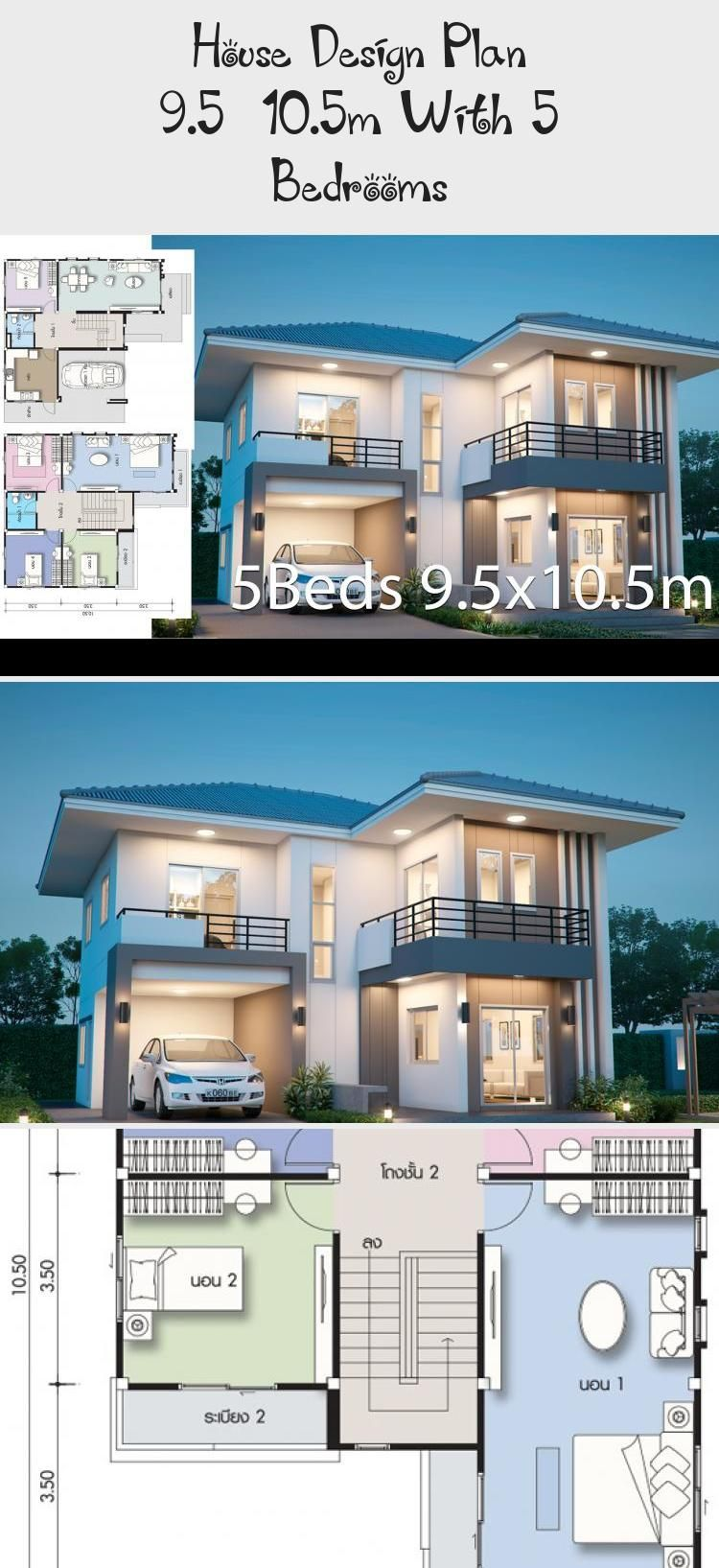 House Design Plan 9 5x10 5m With 5 Bedrooms Home Design With Plansearch Modernhousedesign1floor Modernhousedesignbedro In 2020 Home Design Plans House Design House