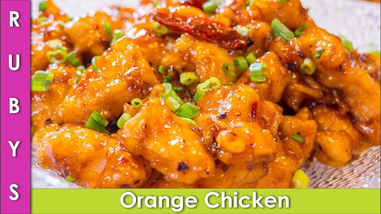 Orange Chicken Chinese Recipe in Urdu Hindi - RKK ...