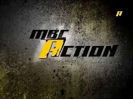 تردد قناة ام بى سى اكشن الجديد - 2013 MBC Action