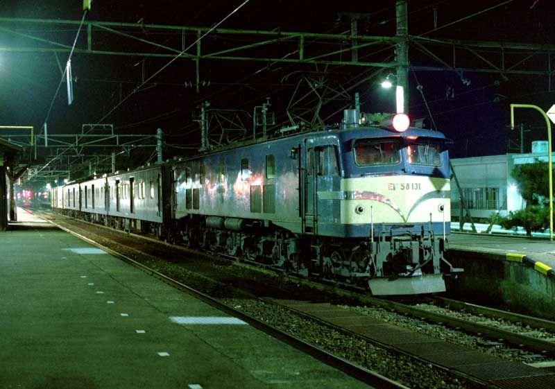 昭和50年代の鉄道写真 ぶんたの鉄道写真小屋 上越線 ef16 鉄道 写真 昭和 50 年代 鉄道