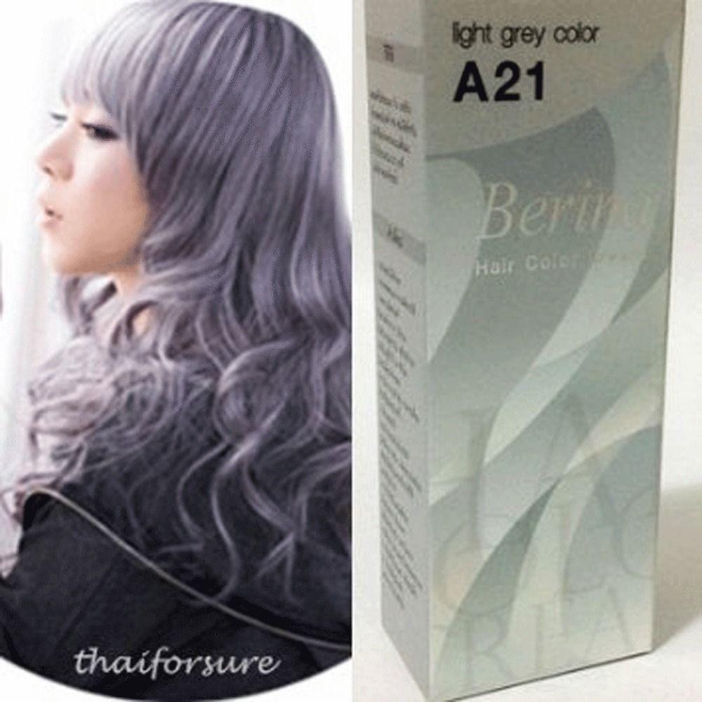 Berina No A21 Hair Cream Light Grey Gray Color Unisex Permanent