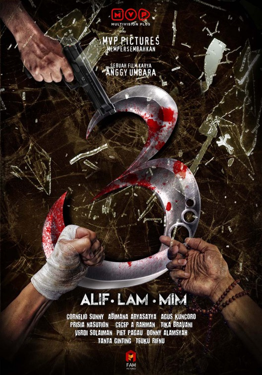 Click To View Extra Large Poster Image For 3 Alif Lam Mim Movie Posters Design Mim Movie Posters
