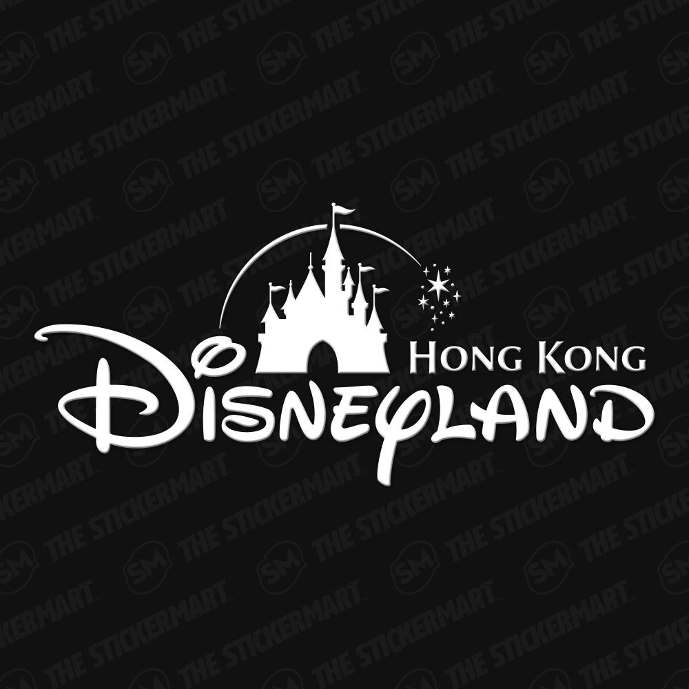 Hong Kong Disneyland Logo Vinyl Decal Hong Kong Disneyland Disney Decals Disneyland