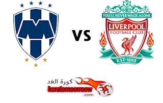 موعد مباراة ليفربول ومونتيري القادمة فى كأس العالم للأندية Sport Team Logos Juventus Logo Team Logo