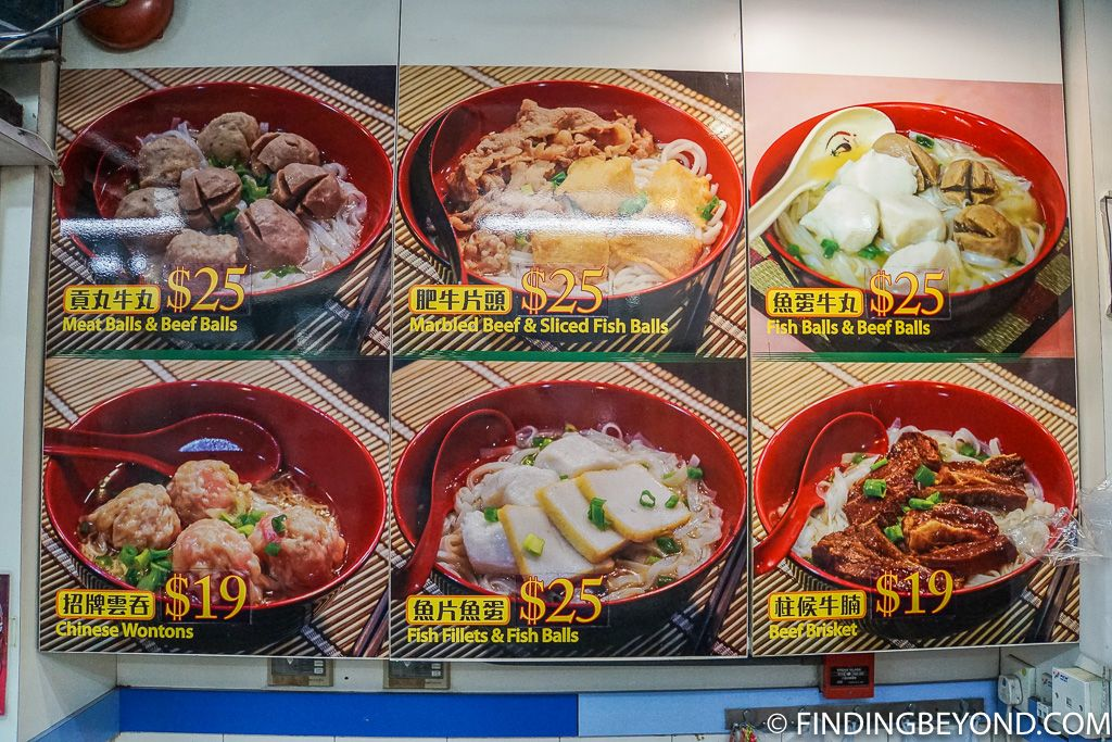 Hong Kong Street Food Other Hong Kong Cheap Eats Finding Beyond Hong Kong Street Food Food Street Food