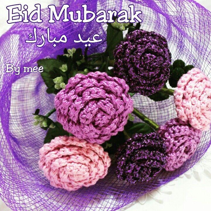 فطر سعيد و عيد مبارك على الجميع عسى ان يعود عليكم بالخير والسلام Wishing You All Happyeid From Bymee May God Return It On You W Eid Mubarak Raspberry Eid