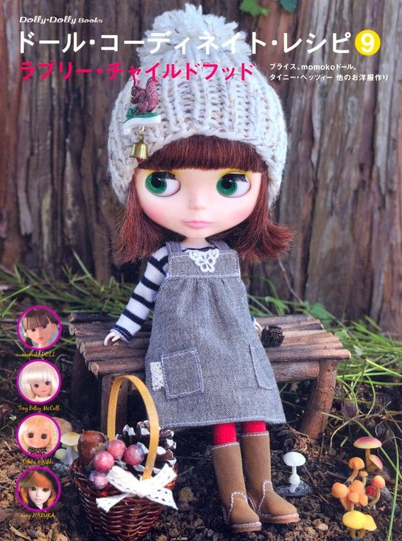 DOLL CORDINATE RECIPE 11 w//Pattern Dress Book Blythe Misaki Momoko Fashion OOAK