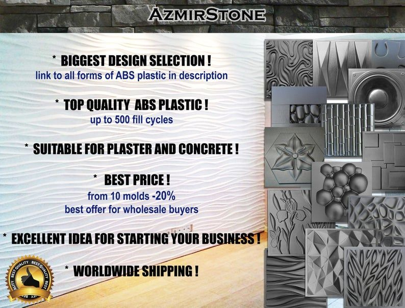 3d Panel Plastic Mold For Gypsum Castings Wall Decoration Bud Tile Mold Concrete Mold B In 2020 Wall Panel Molding Diy Molding Wall Paneling Diy