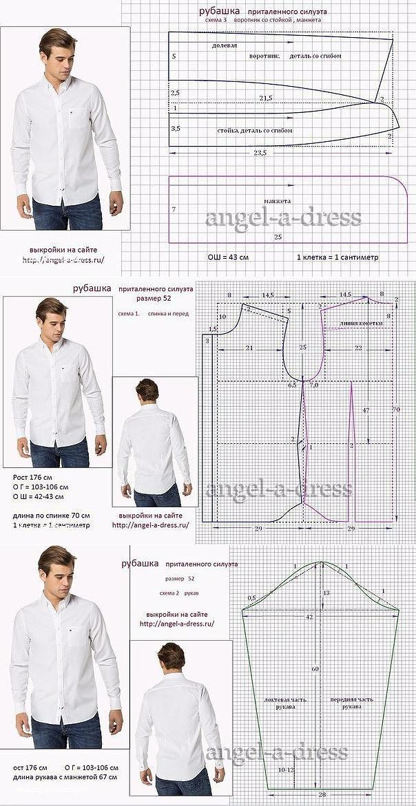 camisa masculina | moldes varones | Pinterest | Camisas masculinas ...