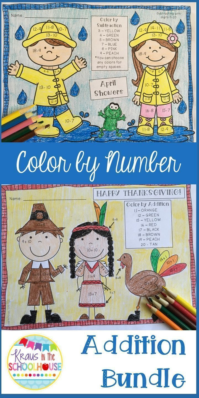 Color by number addition facts bundle december pinterest