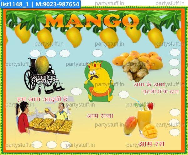 Mango Anywhere 7 In Theme Mango As Designer Kukuba Under Product