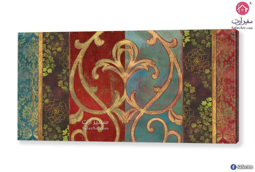 رسومات وزخارف ملونه سفير ارت للديكور Embroidered Art Embroidered Art