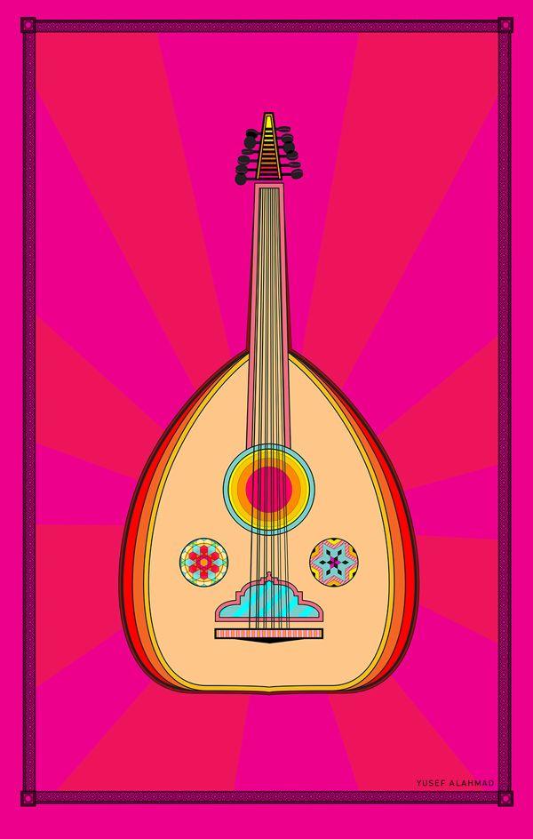 Oud عود By Yusef Alahmad Via Behance Graphic Art Prints Creative Art Islamic Art
