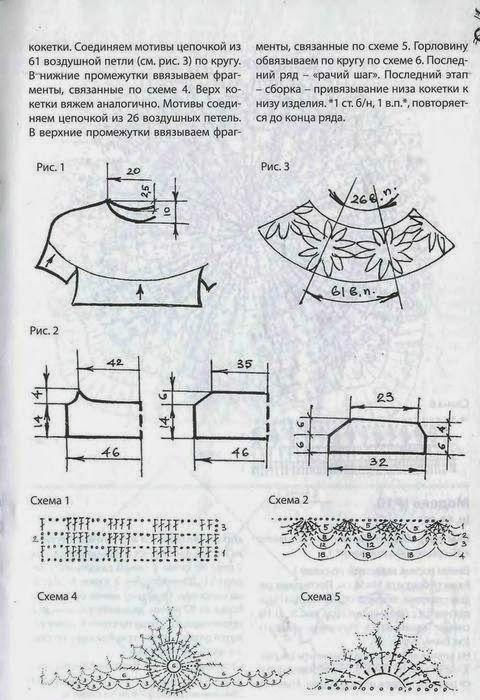 Blusas Tejidas a Crochet con Patrones Paso a Paso | crochet and ...