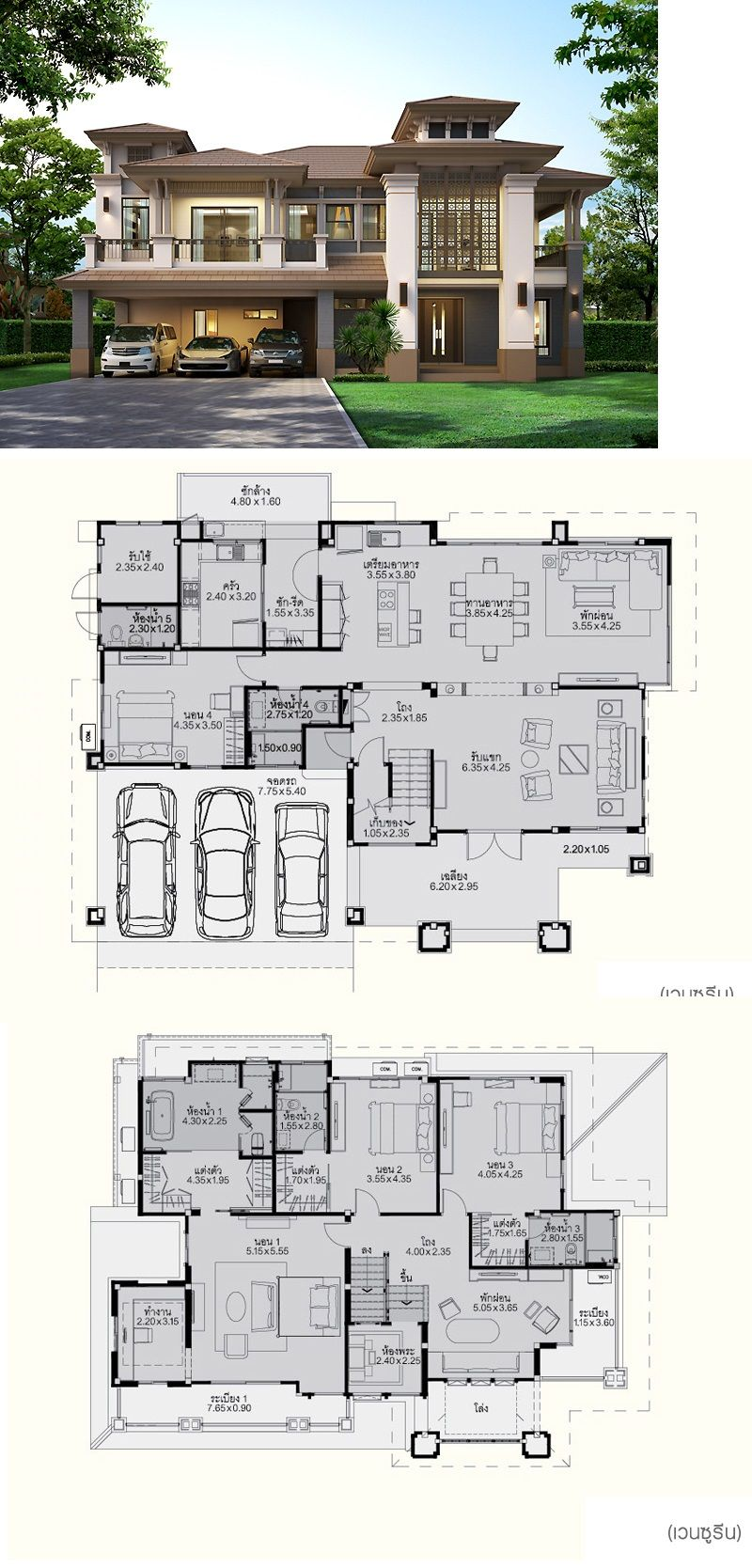 Venturine Modern House Plans House Blueprints House Construction Plan