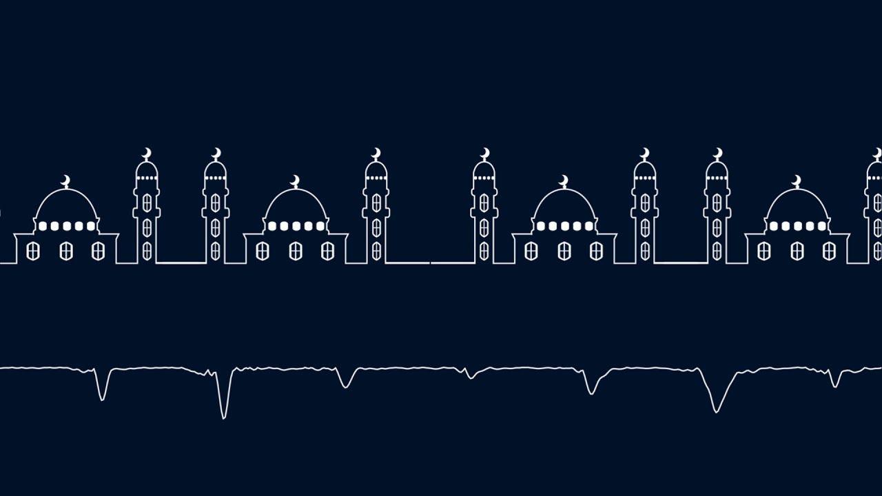 خلفية اسلامية خلفية قرآنية خلفيات للمونتاج Islamic Video Hd Background Youtube Math