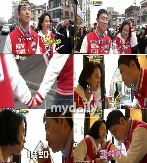 running man monday couple | running man > < | Monday couple, Running