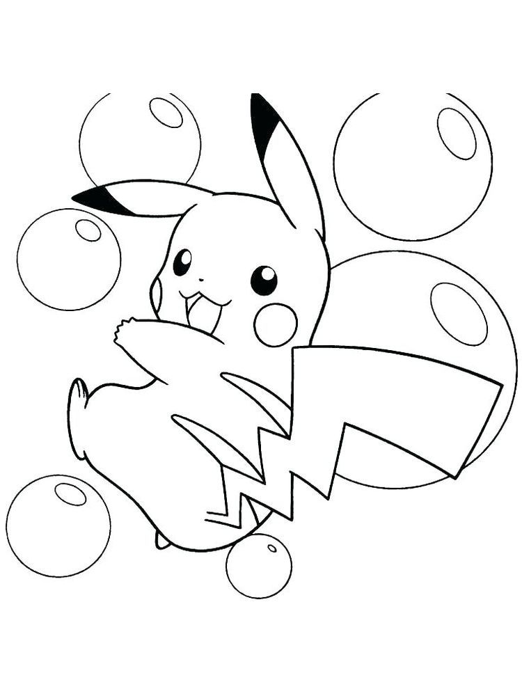 Pokemon Coloring Pages Bewear on a budget