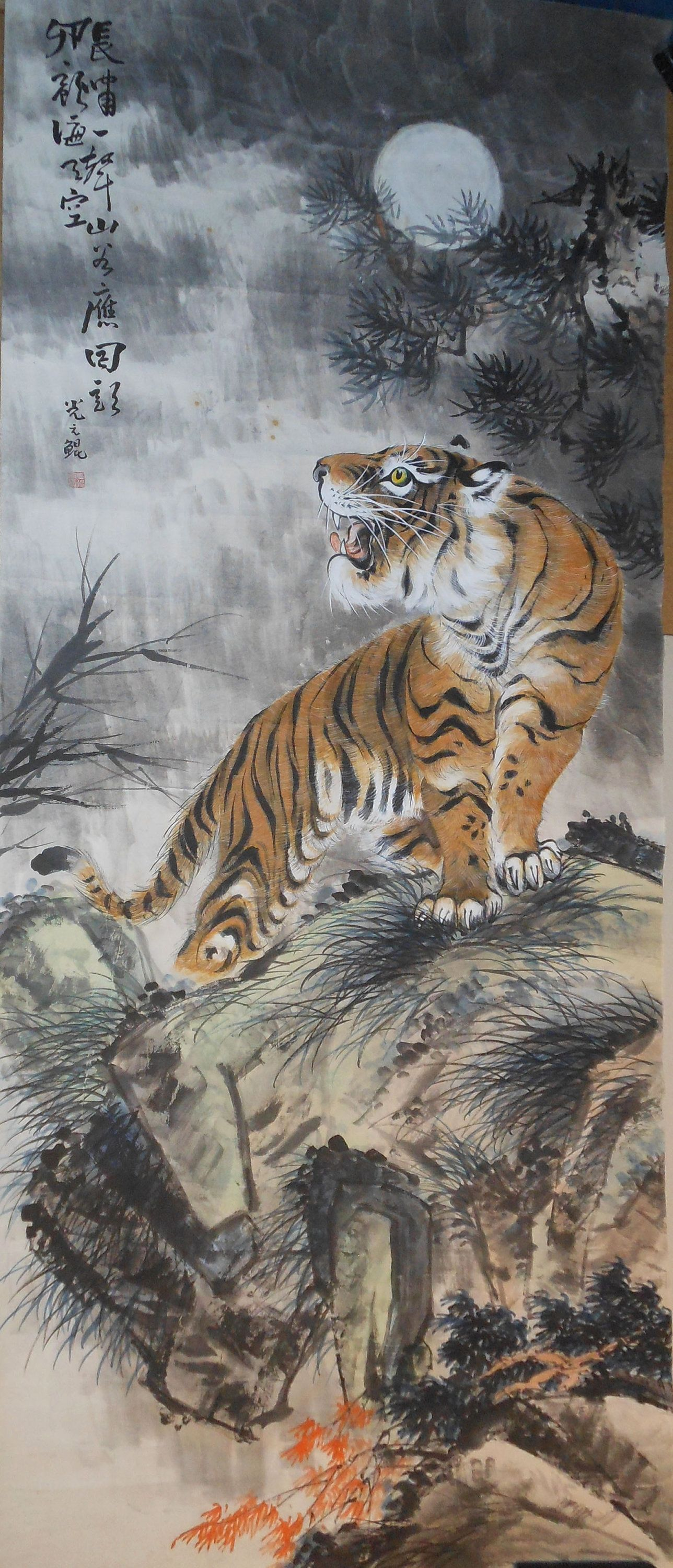 Vintage Chinese Hand Painting Scroll Tiger Signed Year Of The