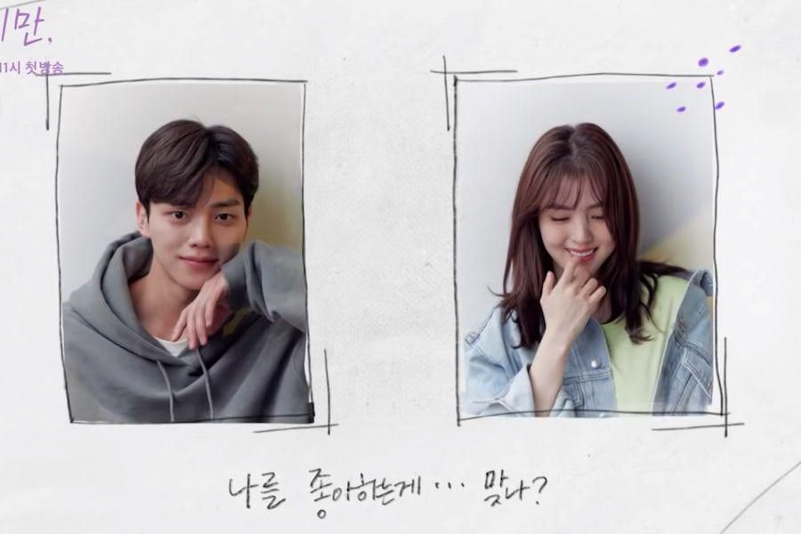"""Watch: Han So Hee Goes Back And Forth Over Her Feelings For Song Kang In """"Nevertheless"""""""