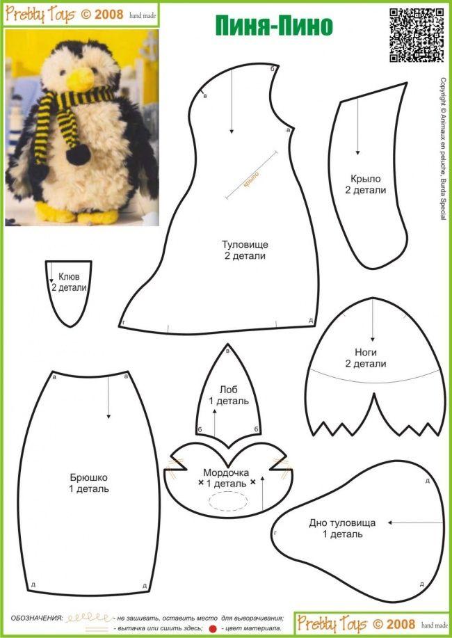 Felt Penguin  Stuffed Toy Pattern Sewing Handmade Craft Idea