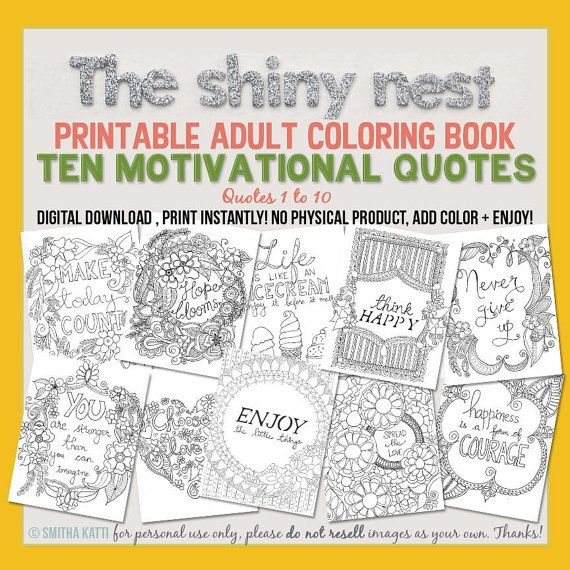 Printable Adult Coloring Book Ten Motivational Quotes Instant Digital Download Colouring For