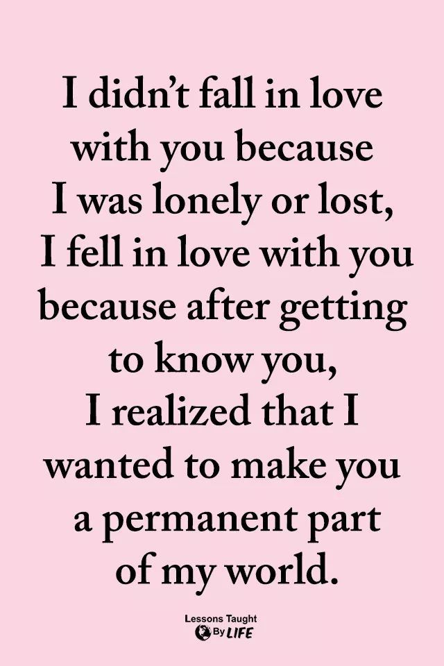 I Need You Quotes : quotes, AbuBakerSiddiq, Great, Sayings/Quotes, Quotes, Yourself, Quotes,, Relationship